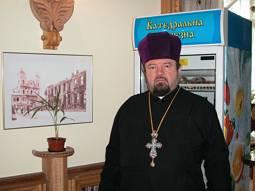 http://www.rr.lviv.ua/images/zvit/2005/096.JPG
