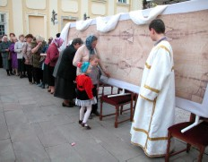 (photo 53) Byelorussian copy of Turin shroud